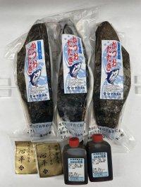 冷凍トロ鰹藁焼きタタキ2~4pセット【お買い得品】